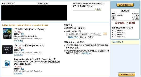 Amazon_