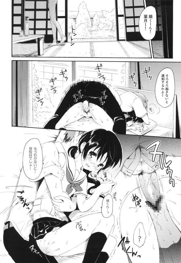 泣けるエロ漫画 (18)
