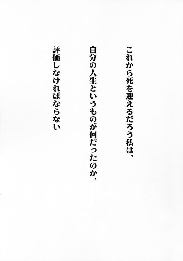 RE-TAKE0_02