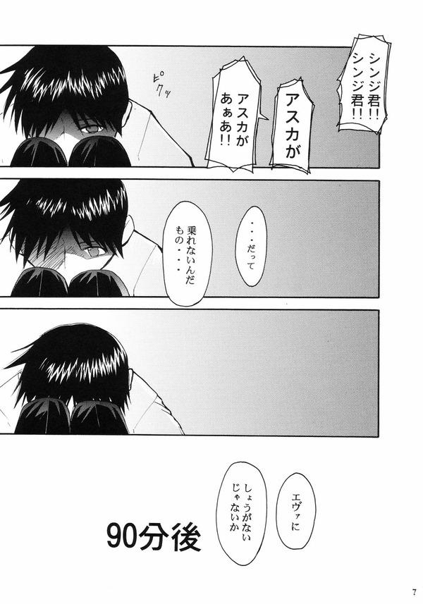 RE-TAKE_007