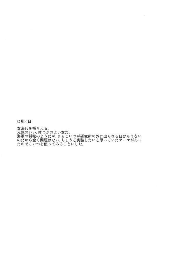 gokukan_04