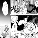 おにいちゃんにレイプされてたのに、お母さん助けてくれなかったよ…┌(┌ ^o^)┐