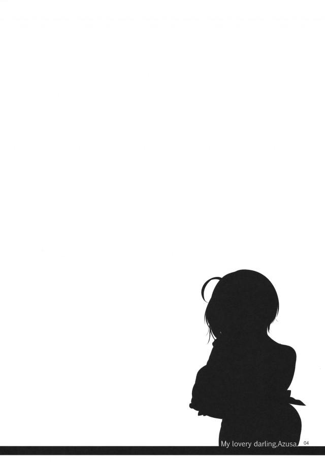 03_itadaki_04