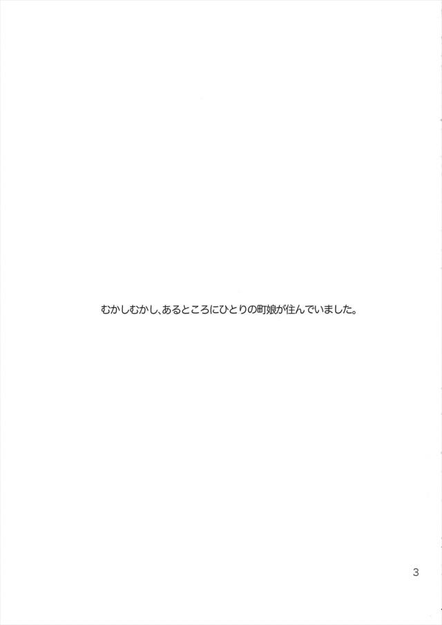 03_001_0003_R