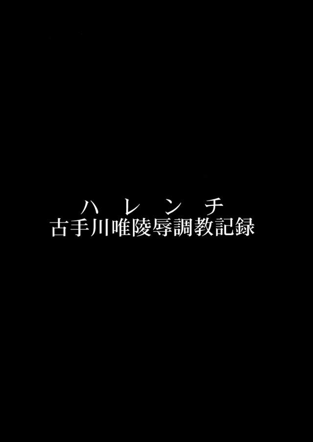 04_001_0004_R