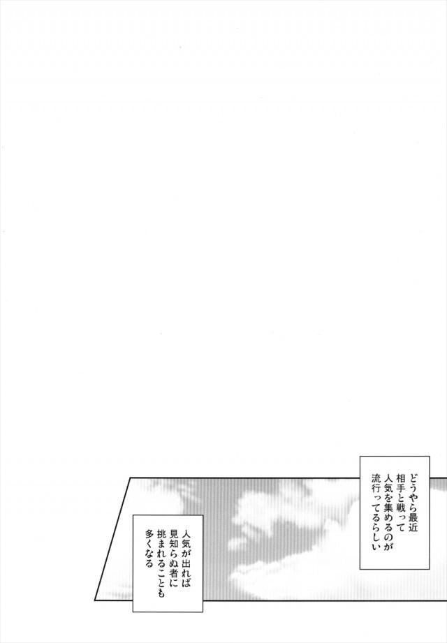 04_image_003_R
