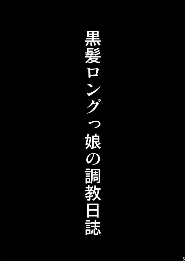 05_OT_5
