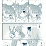 【同人誌】朝起きたらウサ耳に?!⇒治すために女の子にチュ~されて…な「咲-saki-」っぽいロリ百合萌え漫画。