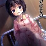 入院した少女が夜、幽霊に襲われる話がヤバい・・