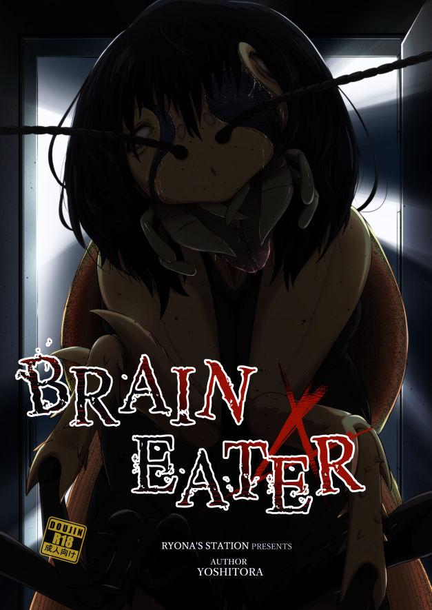 【上級者向け】パニック映画で逃げ惑う女性に性的興奮を覚えた俺、この同人誌を見て脳姦に目覚めてしまう、作者は天才だろ・・・