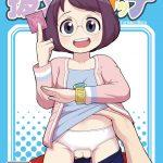 【妖怪ウォッチ】イナホちゃん、アニメのフィギュアを買う為に援交してた・・・マジかよ俺もサポートしてあげたい