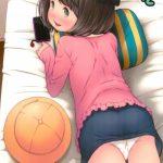 もしも小さい女の子に告白されたとしたら・・・子ども扱いしないでオトナの付き合い方、ってのを教えてあげた方がいいらしいぞ!!