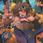 【ドラクエIII】ファンタジーの世界でも女だけの勇者パーティが悪者に負けちゃったら・・・やっぱりこうなってしまうよねwwwww
