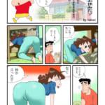 クレヨンしんちゃんのケツデカおばさんこと 野原みさえさん、エッチだ・・・w